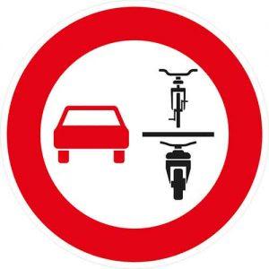 StVO Neues Verkehrszeichen - Überholverbot Zweiräder